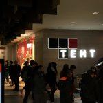 TEMT Melbourne Central